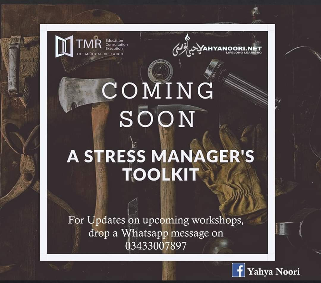 Stress Managers' Toolkit (Workshop batch I)